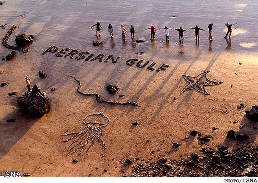 Persian-Gulf-Env-Art1.jpg
