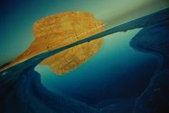دریاچه اورمیه