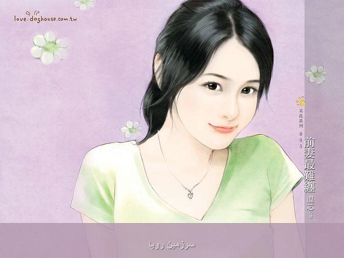 http://s1.picofile.com/aghrab1366/1268035900.jpg