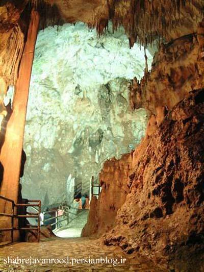 غار قوری قلعه در کرمانشاه