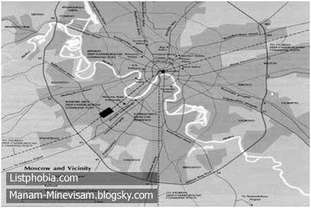 متروی مخفی مسکو