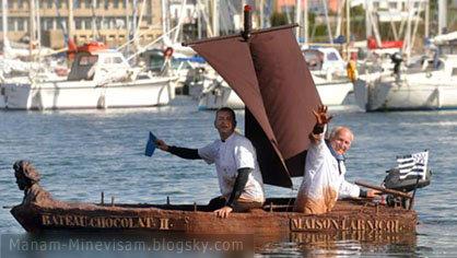 قایق شکلاتی