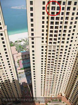 پاک کردن شیشه های خونه در ارتفاعی حدود 400 فوت