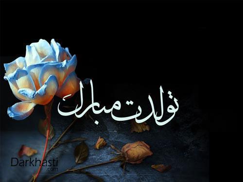 عکس گلهای زیبای عاشقانه
