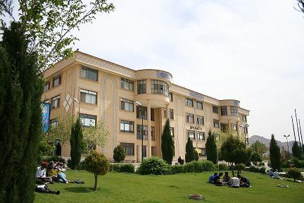 دانشکده علوم انسانی دانشگاه آزاد اسلامی خمینی شهر