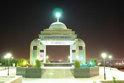 یادمان شهدای گمنام دانشگاه آزاد اسلامی خمینی شهر
