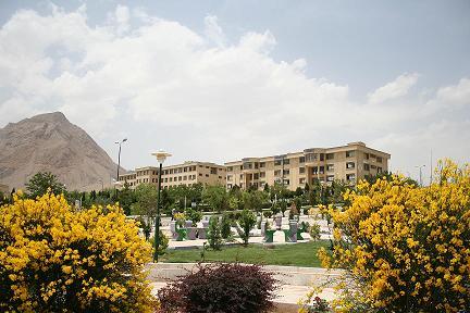 نمای شمالی دانشگاه آزاد اسلامی خمینی شهر