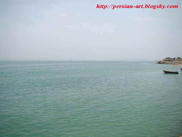 ساحل قشم خلیج فارس