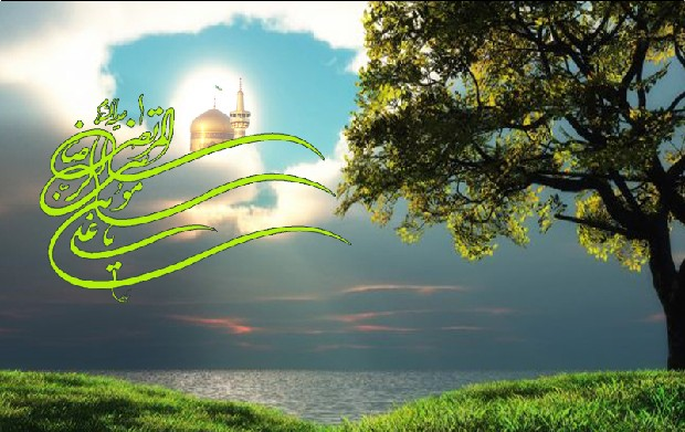 پایگاه فرهنگی مذهبی امام رضا