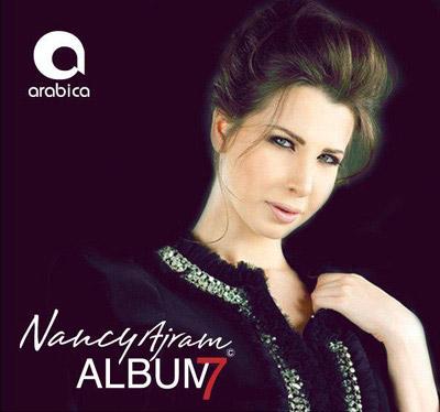 دانلود+آهنگ+جدید+شاد+نانسی