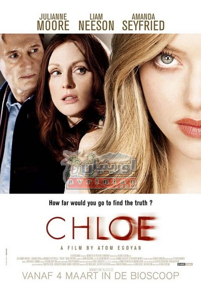http://s1.picofile.com/avatar2009/Pictures/film/2009-2010/chloet.jpg