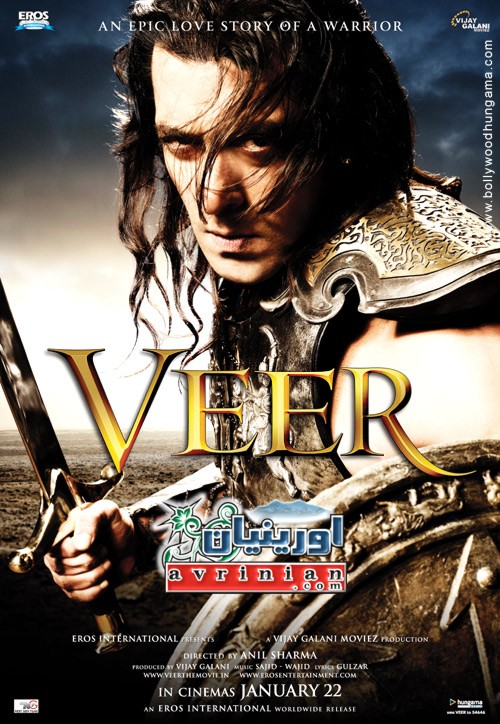 http://s1.picofile.com/avatar2009/Pictures/film/2009-2010/veer5.jpg