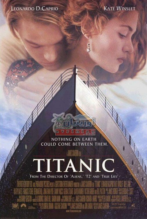 http://s1.picofile.com/avatar2009/Pictures/film/ghadimi/33423-titanic.jpg