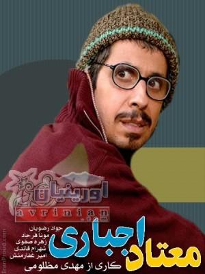 http://s1.picofile.com/avatar2009/Pictures/film/irani/3.jpg