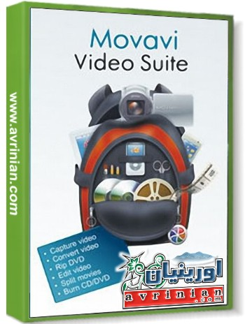 http://s1.picofile.com/avatar2009/Pictures/softwares/Media%20Player%20Classic%20HomeCinema%201.3.2061.0.jpeg