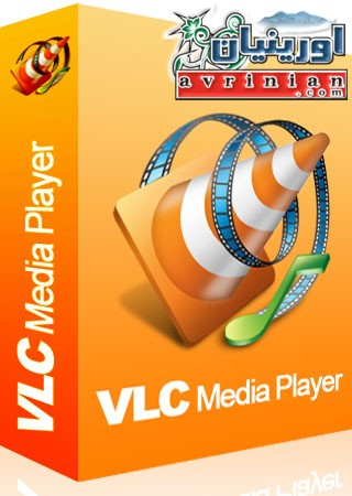 http://s1.picofile.com/avatar2009/Pictures/softwares/vlcmediaplayerv099.jpg