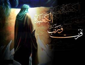 مجموعه اس ام اس های تسلیت شب قدر و شهادت امام علی (ع) - التماس دعا