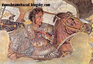http://s1.picofile.com/1980/300px-BattleofIssus333BC-mosaic-detail1.jpg