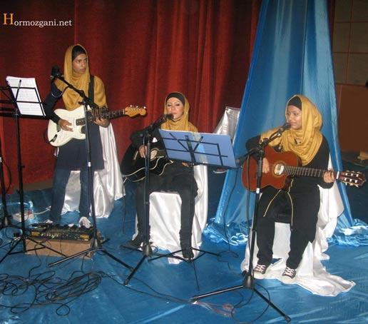 گروه موسیقی بانوان 3