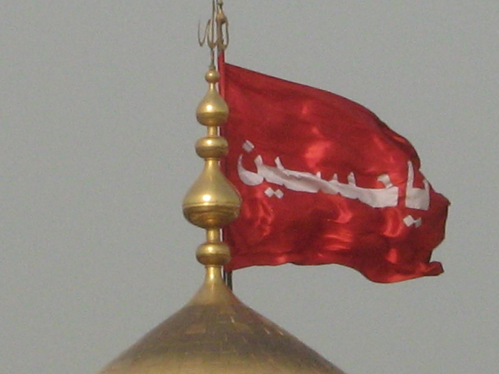 عکس گنبد امام حسین با کیفیت بالا