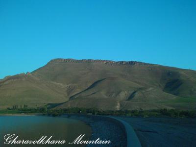 کوه قاراولخانا