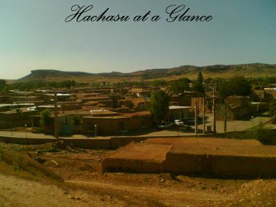 روستای هاچاسو در یک نگاه
