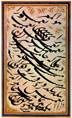 میرزاغلامرضا اصفهانی