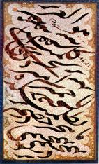 میرزاغلامرضااصفهانی