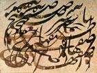 میرزا غلامرضا