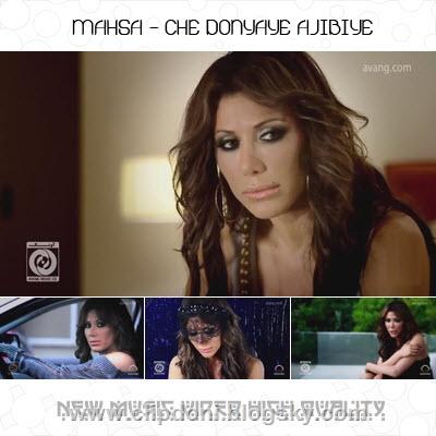 http://01.hitsdl.com/music/aban.89/26/Mahsa%20-%20Che%20Donyaye%20Ajibiyevideo.jpg