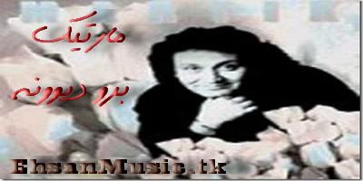 http://s1.picofile.com/file/6192667002/boro_divo0ne_martik.jpg