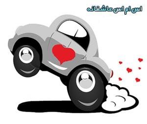 http://s1.picofile.com/file/6203094564/sms_love_best2fun_com_.jpg
