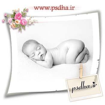 http://s1.picofile.com/file/6214320920/baby_pos_www_psdha_ir_.jpg