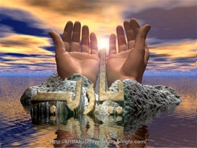 امکان تغییر وقت ظهور با دعا