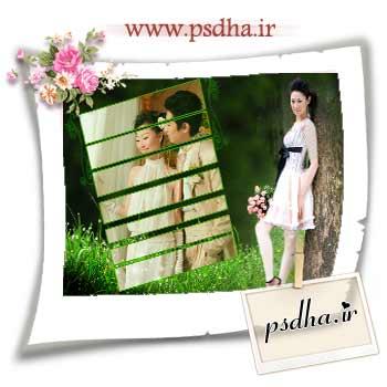 http://s1.picofile.com/file/6222328968/12_www_psdha_ir_.jpg