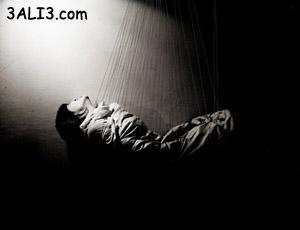http://s1.picofile.com/file/6223066396/love_akhare_azar.jpg