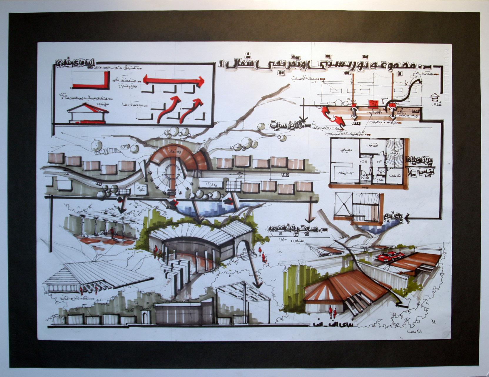ارائه شیت های معماری (ارائه دستی)