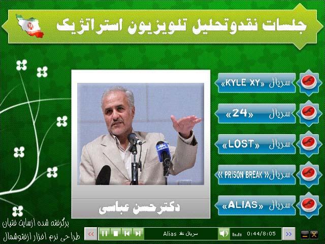 http://hasan-abbasi.blogfa.com