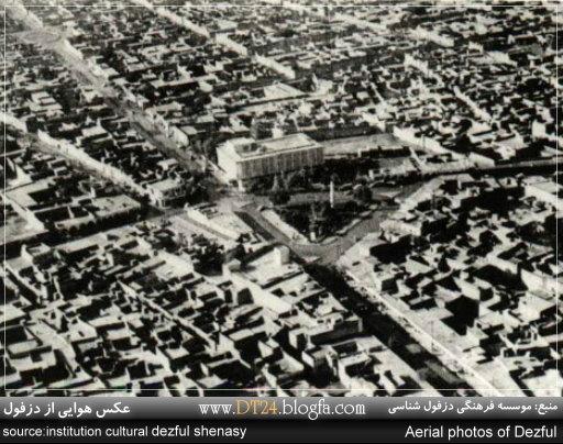 عکس هوایی از دزفول