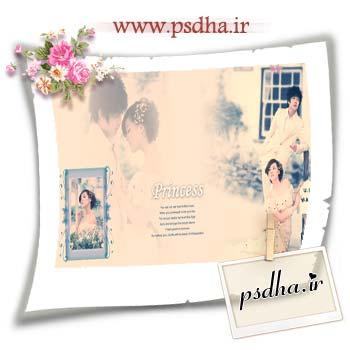 http://s1.picofile.com/file/6273100600/82_psdha_ir_.jpg