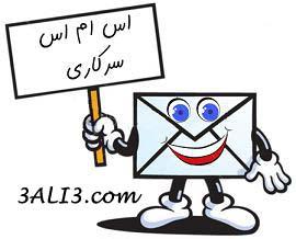 http://s1.picofile.com/file/6273858148/sarekarinew.jpg