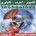 کامپیوتر - اینترنت - تکنولوژی xoy.ir خوی khoyli.com