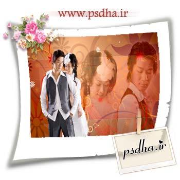 http://s1.picofile.com/file/6289548288/12_www_psdha_ir_.jpg