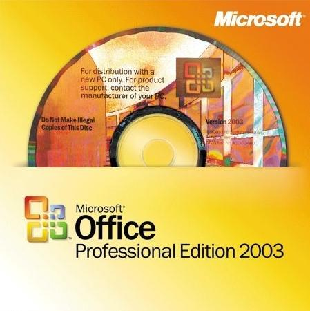 http://strana.az/uploads/posts/2008-11/1225836499_ms_office2003prooem.jpg