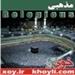 مذهبی xoy.ir خوی khoyli.com