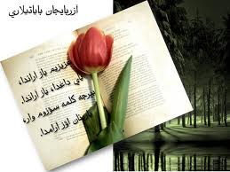 http://s1.picofile.com/file/6297018108/images.jpeg
