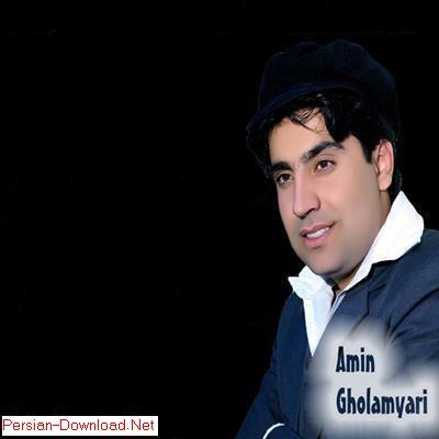 http://s1.picofile.com/file/6299172032/Amin_Gholayari.jpg