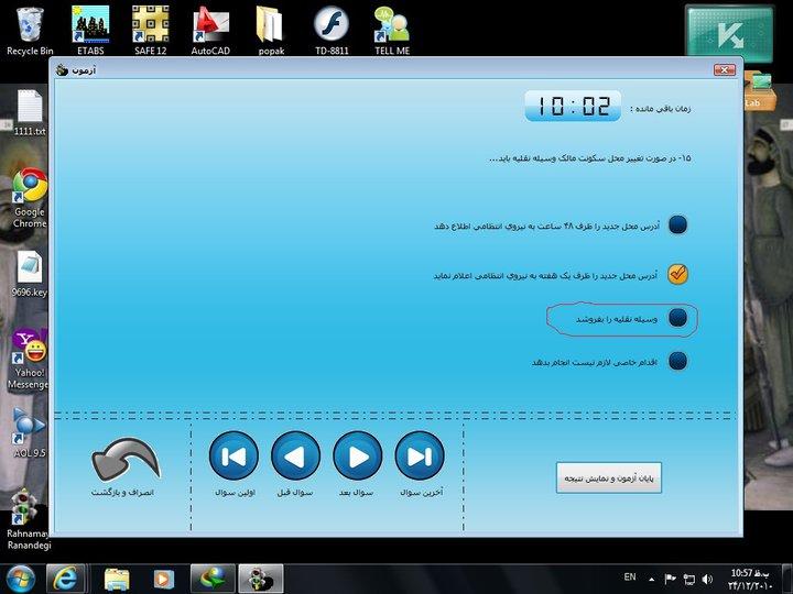 http://s1.picofile.com/file/6303385310/salar_11_.jpg