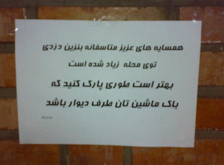 http://s1.picofile.com/file/6303388328/salar_14_.jpg