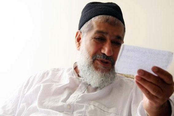 استاد محمود امجد